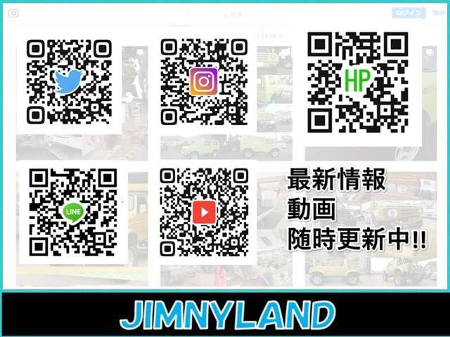ジムニーランド紹介画像