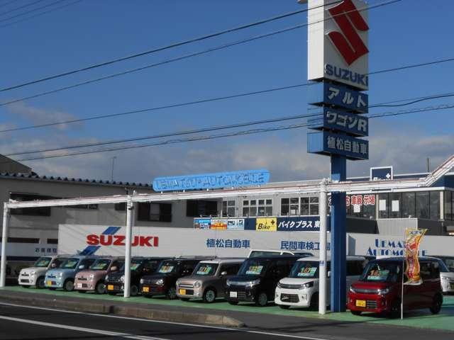 [静岡県]植松自動車