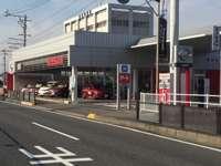三重日産自動車(株)