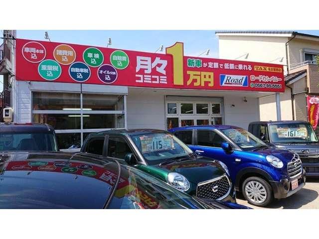 ロードカンパニー TAX名古屋西店 の店舗画像