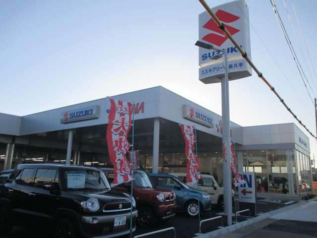 (株)スズキ自販中部 長久手店の店舗画像