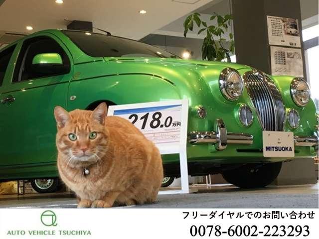 (株)オートビークル土屋紹介画像