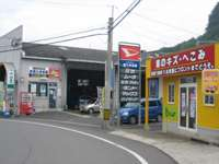 株式会社 南九州自販 メイン画像