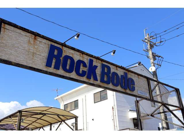 株式会社ロックボデー BASE店紹介画像