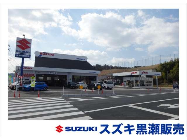 スズキ黒瀬販売 (有)キャル の店舗画像