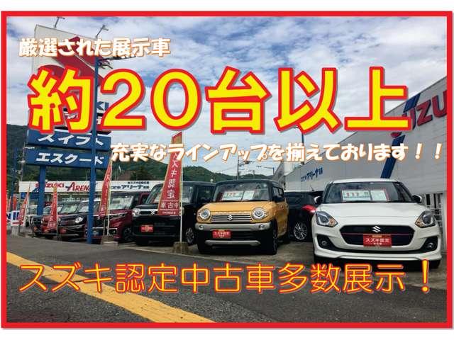 スズキ自販広島 U'sステーション高陽の店舗画像