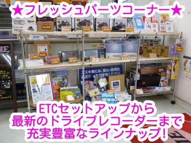 ヒューネット宮内 オートプラン紹介画像