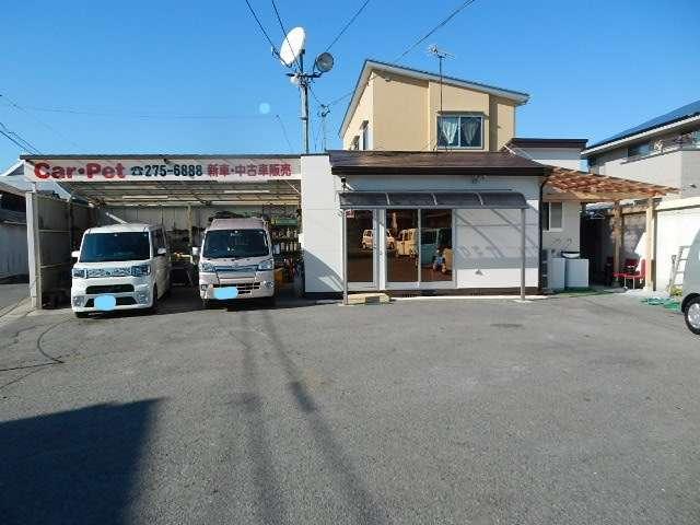 [岡山県]カー・ペット
