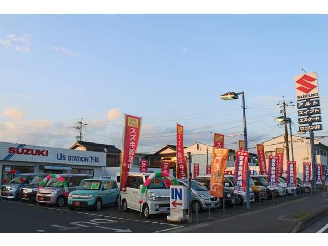 [山口県]スズキ自販山口 U's STATION下松