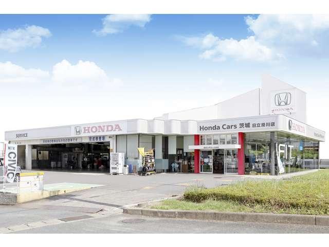Honda Cars 茨城 日立滑川店(認定中古車取扱店)の店舗画像