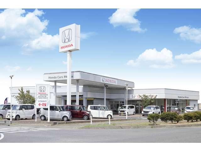 Honda Cars 茨城 鹿嶋店(認定中古車取扱店)の店舗画像
