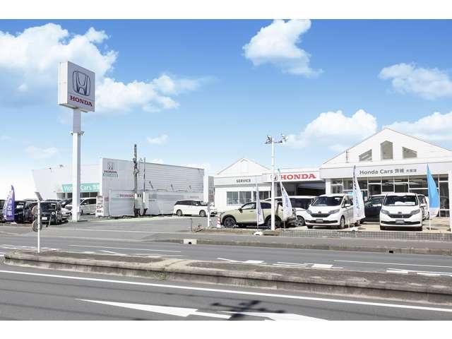 Honda Cars 茨城 大宮店(認定中古車取扱店)の店舗画像
