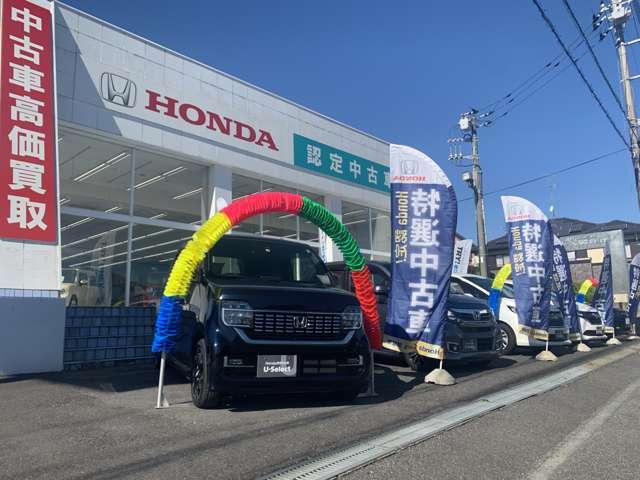 Honda Cars 茨城南 牛久店(認定中古車取扱店)の店舗画像