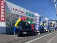 Honda Cars 茨城南