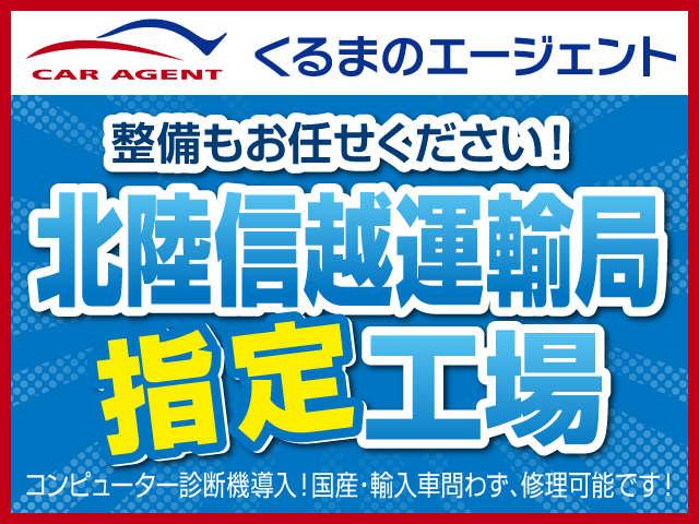 株式会社 エージェント紹介画像