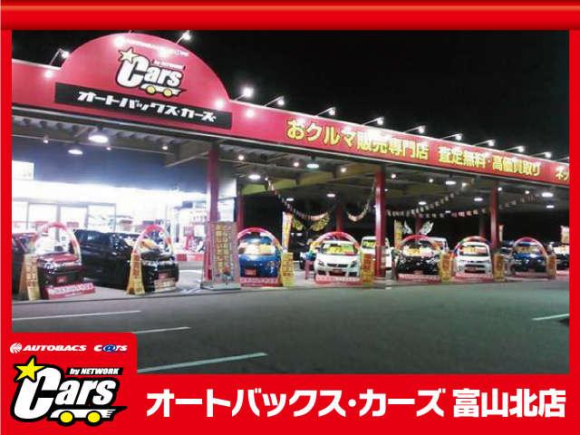 [富山県]軽・ミニバン専門店 オートバックス・カーズ 富山北店