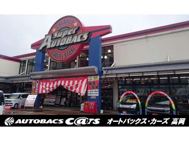 新車アウトレット館 オートバックス・カーズ 高岡店の店舗画像