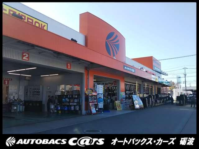 オートバックス・カーズ 砺波店の店舗画像