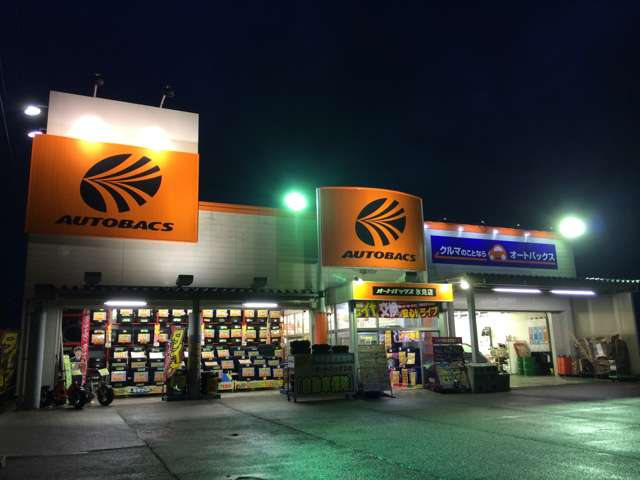 オートバックス・カーズ 氷見店の店舗画像