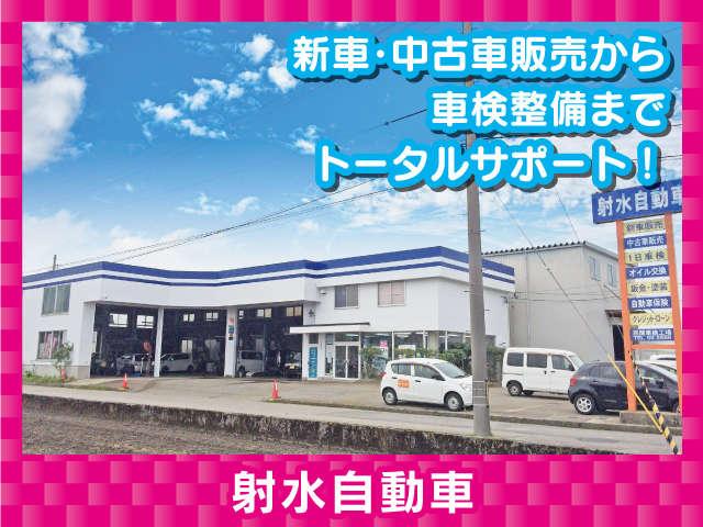 [富山県]射水自動車