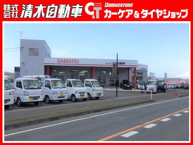 (株)清水自動車 本社の店舗画像
