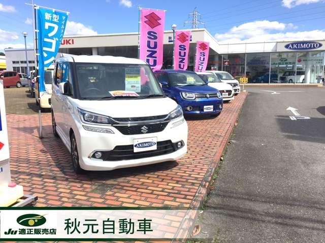 (有)秋元自動車紹介画像