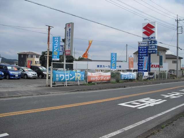 東京カーセンター株式会社紹介画像