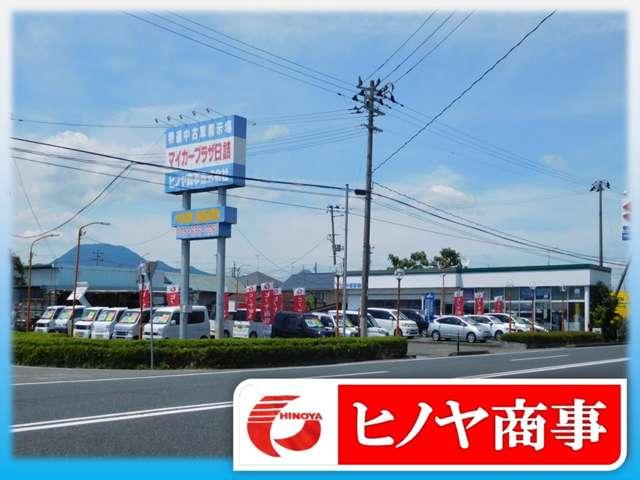 ヒノヤ商事(株) マイカープラザ日詰の店舗画像