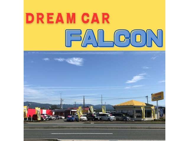 (有)FALCON ファルコン の店舗画像