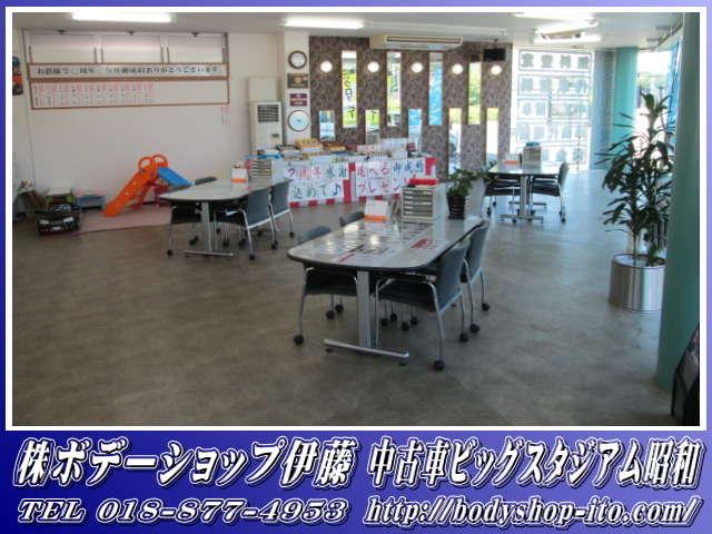 (株)ボデーショップ伊藤 中古車ビッグスタジアム昭和紹介画像