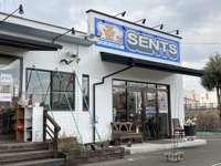 (有)白石オートサービス セントス大河原店 メイン画像