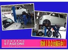 (有)ステージワン 県内唯一軽自動車専門店紹介画像