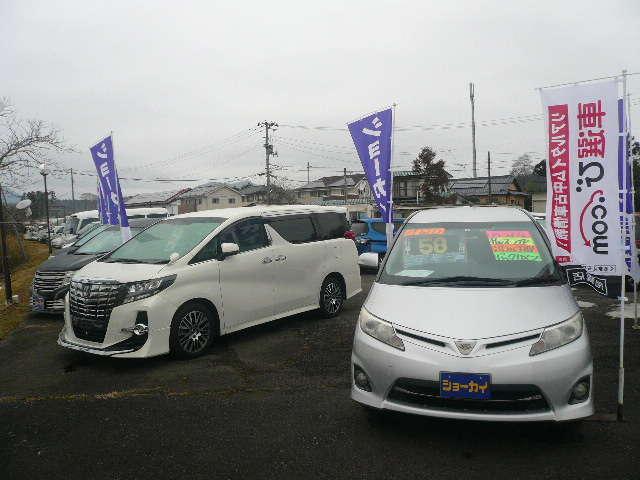 有限会社 ショーカイ自動車販売紹介画像