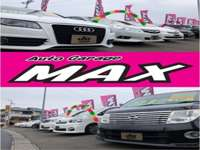 (有)Auto Garage Max オートガレージマックス メイン画像