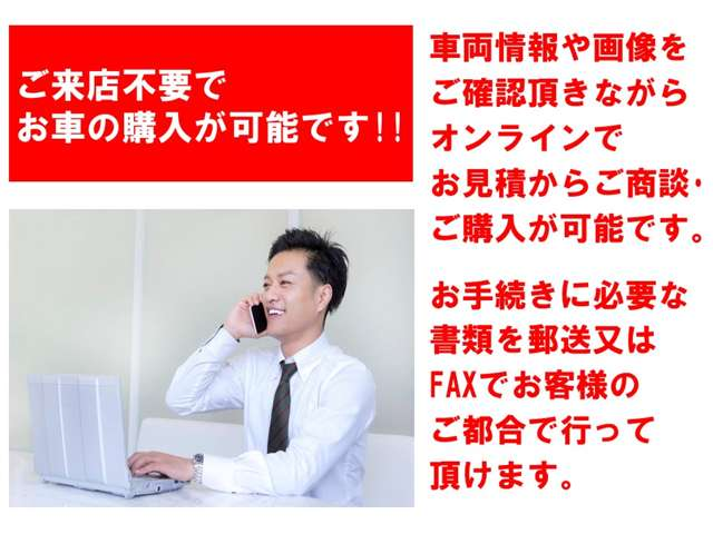 サービスカーエムズ 本店紹介画像