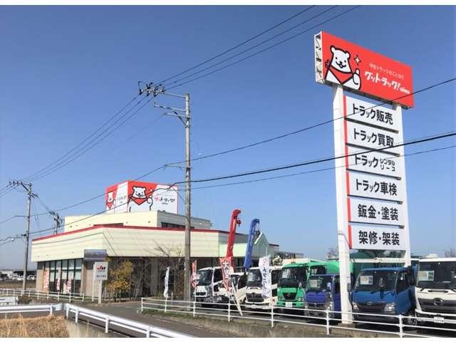 [福島県]ぐっトラックシマ 福島店