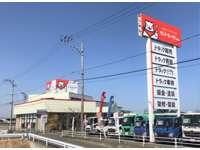 TAX原町 6号線店 メイン画像