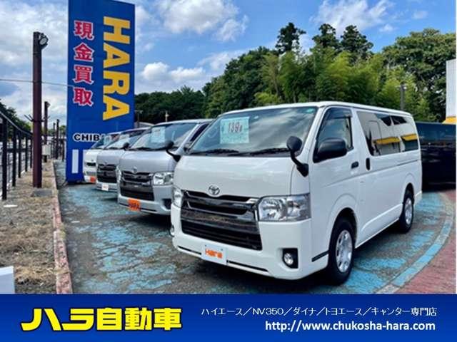ハラ自動車 千葉営業所の店舗画像