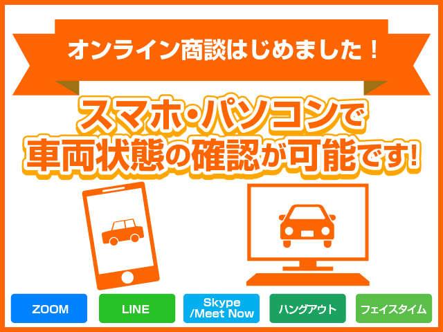 サクセスオート湘南 本店紹介画像