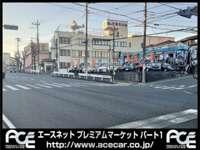 創業40年以上、神奈川を中心に10店舗を展開。販売実績のある私たちにお任せ下さい!!