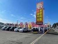 軽届出済未使用車専門店 日昇自動車販売株式会社 成田店 メイン画像