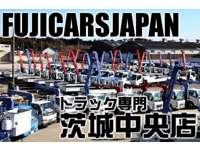(株)フジカーズジャパン 茨城中央店 ダンプ・クレーン・トラック メイン画像