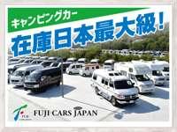 (株)フジカーズジャパン 仙台キャンピングカー・福祉車両専門店 メイン画像