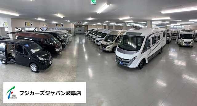 (株)フジカーズジャパン 岐阜 キャンピングカー専門店の店舗画像