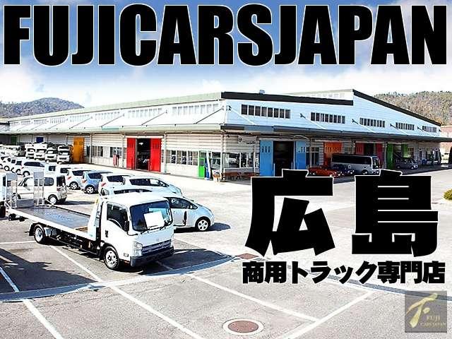 (株)フジカーズジャパン 広島店 トラック専門店の店舗画像