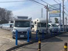 カーズ ジャパン フジ 会社情報 トータルカーディーラー・キャンピングカーメーカー フジカーズジャパン