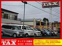 登録(届出)済未使用車を中心に新車・中古車も取扱っております!高価買取&格安販売中!