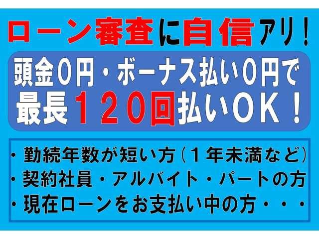 ホクエツ自動車販売 川口本社紹介画像