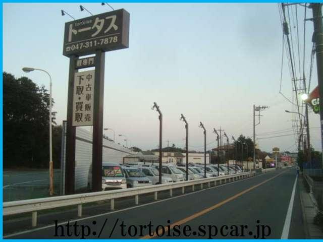 [千葉県]軽自動車専門 トータス 松戸・柏店