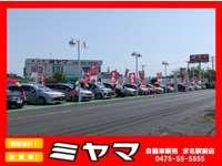 ミヤマ自動車販売 求名駅前店 メイン画像